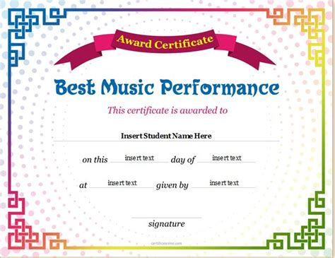 Music Performance Award Certificate ? Professional