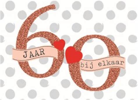 25 jaar getrouwd diamant 60 jaar getrouwd stuur een extra bijzondere kaart hallmark