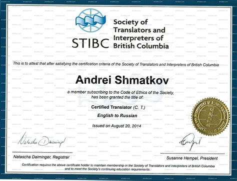 translate translation to russian cambridge to russian translator certificate