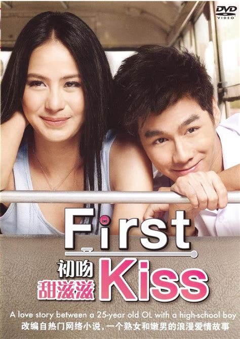 quotes film thailand first kiss ohayo dramas first kiss thai movie