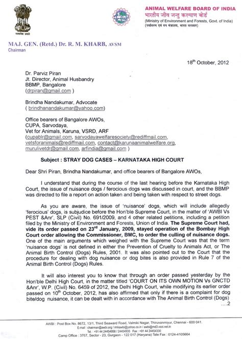 Complaint Letter Format To Bbmp Bangalore Awbi Reiterates To Bbmp Culling Of Ferocious Or Nuisance Dogs Is Contrary To The