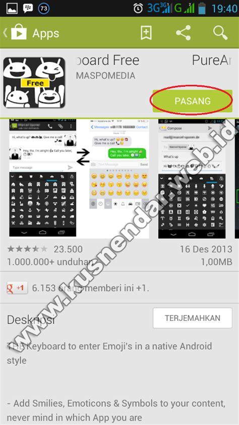 emoticons for instagram android aplikasi emoticon smiley untuk instagram android yang gratis kusnendar