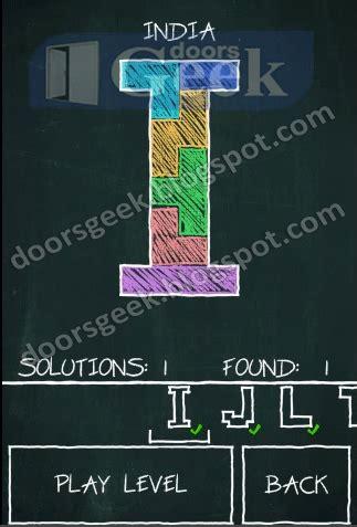 doodle fit cheats india doodle fit letter s pack india doors