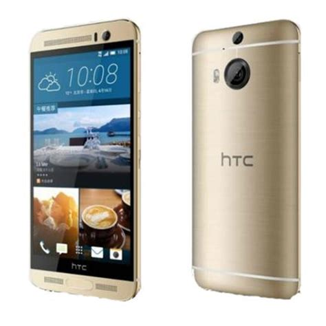 htc one m9 plus mobile price, specification & features