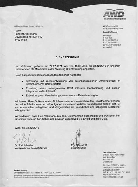 Englisch Zertifikat Bewerbung Bewerbungsunterlagen