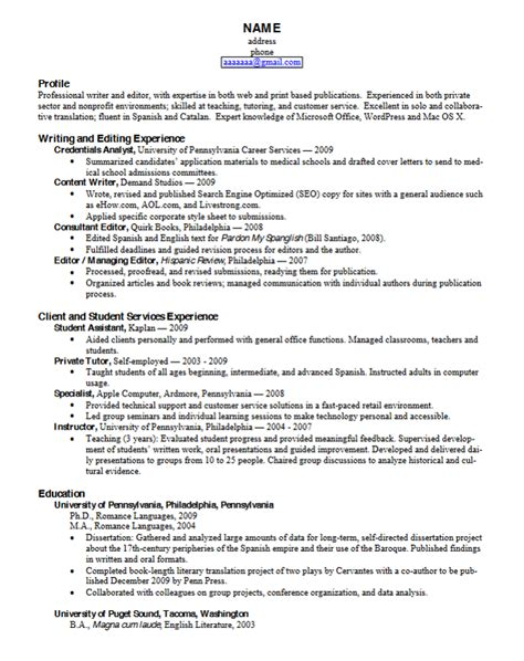 examples of graduate school resumes new resume