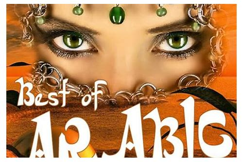 habibi arabic song mp3 download