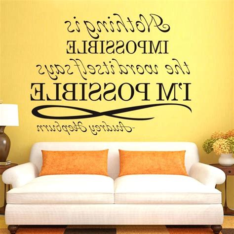 Motivational Framed Wall For Office