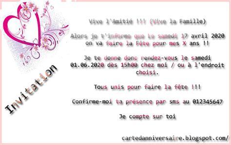Exemple De Lettre D Invitation D Anniversaire Modele Texte Invitation Anniversaire Adulte