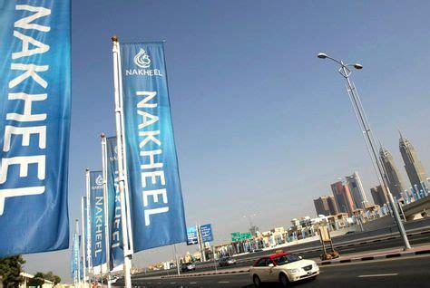 uae developer nakheel announces record $1.35b net profit