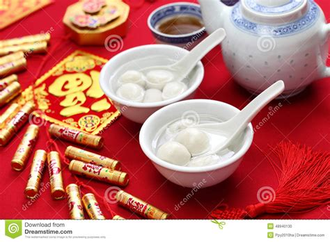 new year food tang yuan tang yuan yuan xian new year food stock photo