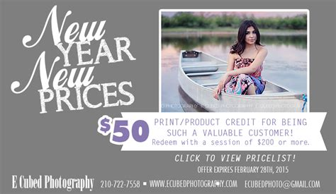 new year price new year new prices 187 e cubed photography