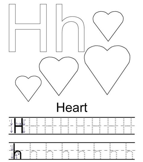 H For Coloring Page by H Coloring Pages Lowercase Page Grig3 Org