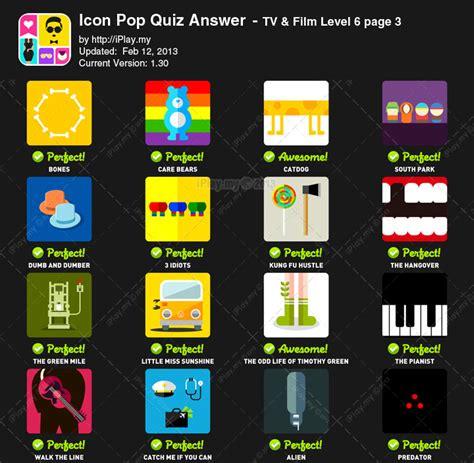 quiz film en tv 5 icon pop quiz answers tv and film images icon pop quiz