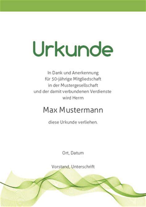 Design Vorlage Urkunde Beispiel Muster Urkunde Welle Gruen Urkunden