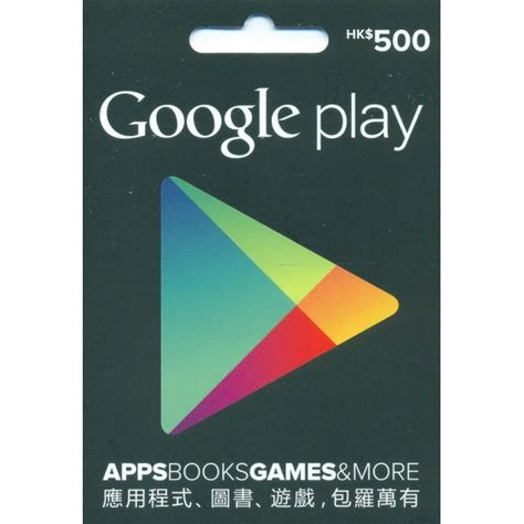 Printable Google Play Gift Card - google play card hkd 500 for hong kong accounts only