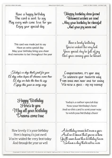 easy peely verses  cards short  sweet birthday sheet  verses  cards birthday card