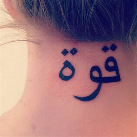 arabic tattoo behind ear beautiful and mysterious arabic tattoos to inspire you