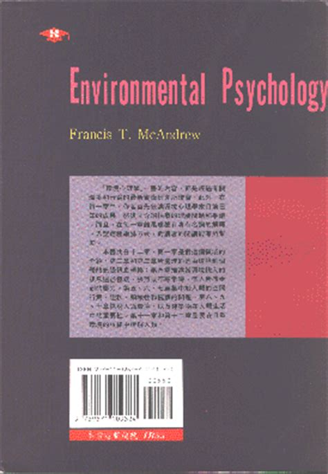 environmental psychology for design books environmental psychology book