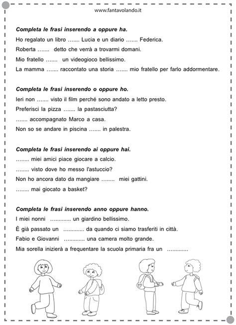 schede didattiche scuola primaria classe seconda italiano