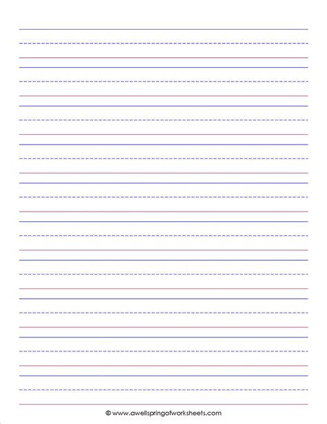 free printable lined writing paper for kindergarten