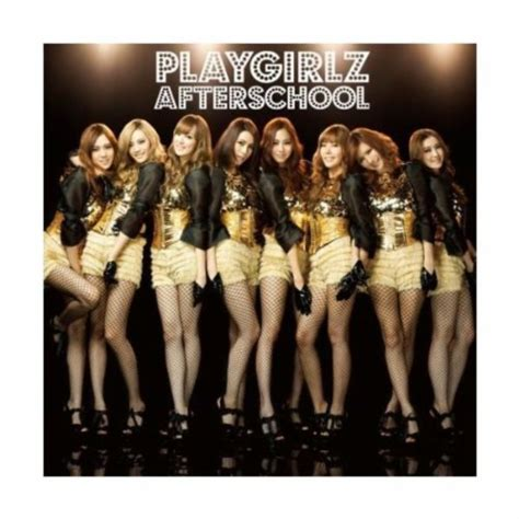 because of you version because of you korean version by after school on