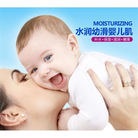 Masker Wajah Skin Care bioaqua masker wajah baby skin 30g yellow