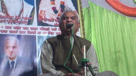 baba ji ki yaad punjabi shabad radha soami satsang beas shabad shri bhudatt ji maharaj radha swami dayal ki daya youtube