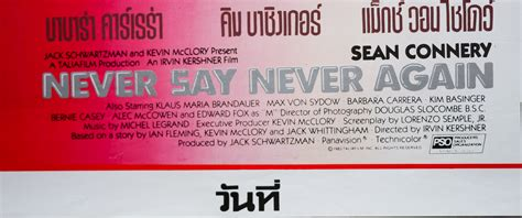 film thailand never again never say never again re release thailand