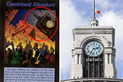 illuminati japan illuminati card predicted 9 11 japan earthquake and