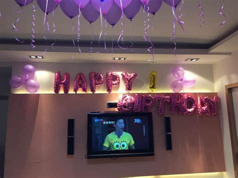 happy birthday home decoration home decor 2017