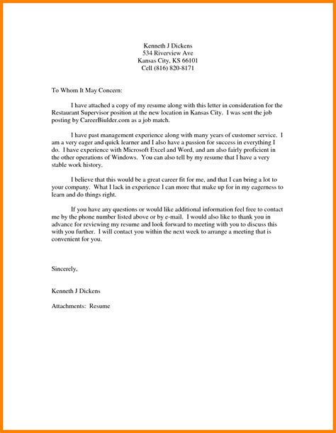 Official Letter Format To Whom It May Concern College Essays College Application Essays Writing A