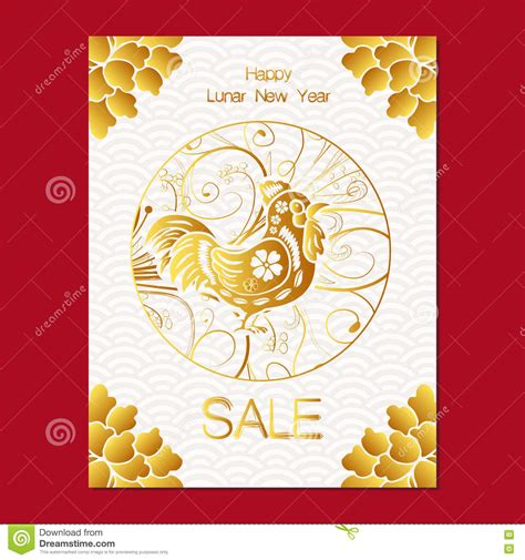new year paper cutting template new year sale design template the year of rooster