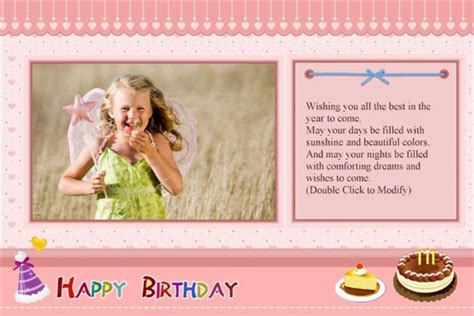 birthday card beautiful gallery birthday card template