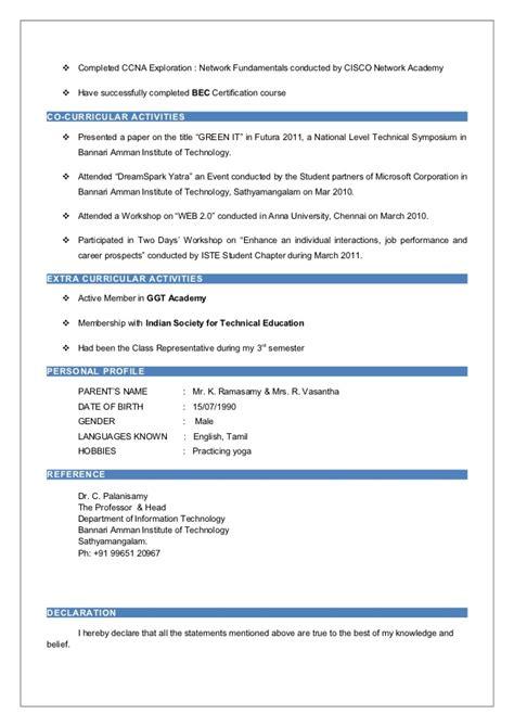 Sample resume ccna network engineer   Fresh Essays