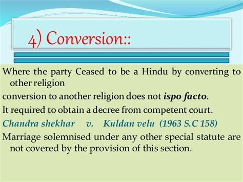 section 14 of hindu marriage act badar uz zaman hindu law
