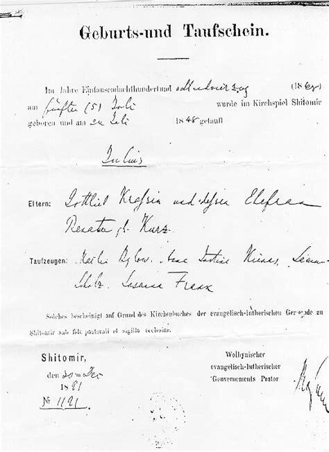 Volhynia Birth Records Romansdorf