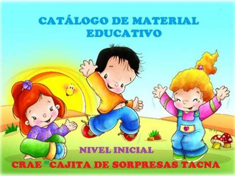 imagenes de niños inicial cat 225 logo de material educativo inicial
