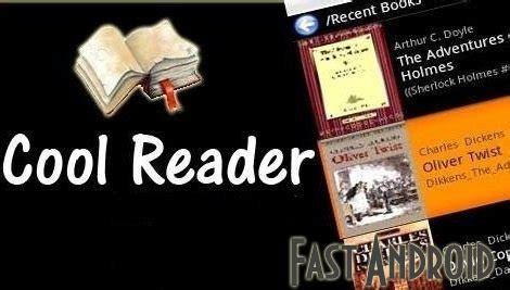 cool reader pro apk fb2 reader apk скачать софт портал