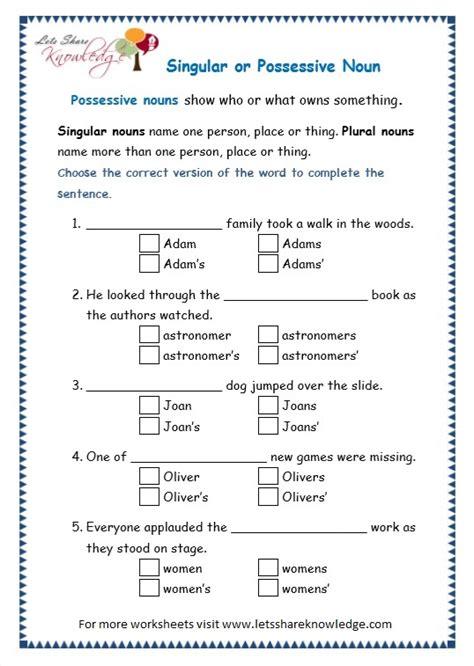Possessive Nouns Worksheet by All Worksheets 187 Plural Possessive Nouns Worksheets