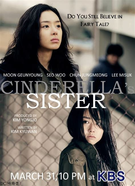 sinopsis film seri quantico drama korea cinderella s sister