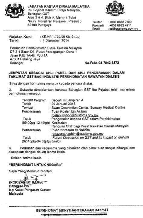 Appeal Letter Format Malaysia Apkcpm Past Activities And Achievements