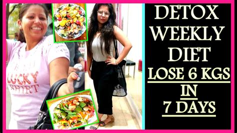 Rehab Weight Loss And Diet by How To Lose Weight 1kg In 1 Day 7 Days Detox Diet Plan