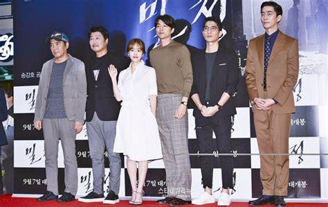 film terbaik gong yoo meriah dari gong yoo hingga dasom hadiri premiere film
