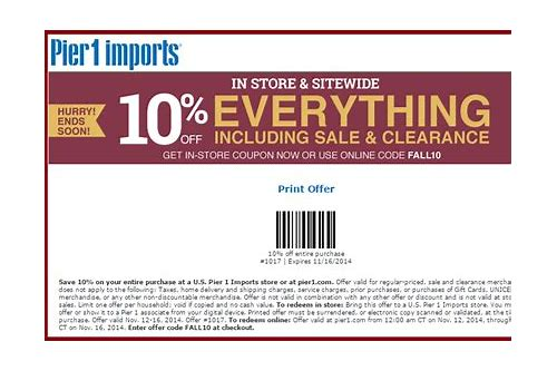pier imports coupon 2018