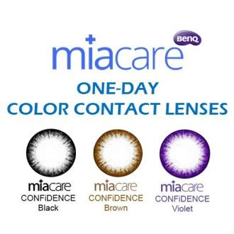 miacare daily confidence 10pcs, 1 day cosmetic color