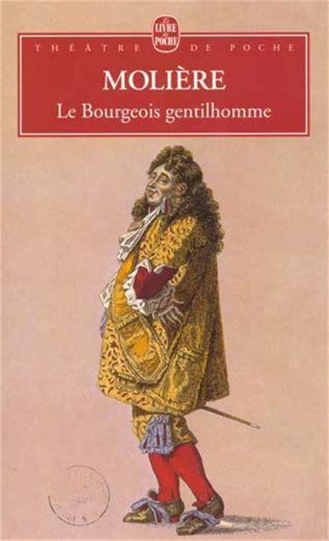 les bourgeois roman 9782330081775 livre le bourgeois gentilhomme moli 232 re
