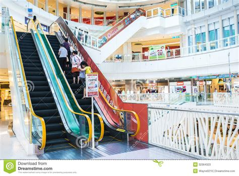 The Times Goes To The Mall by Shopping Mall Editorial Stock Photo Image 32364323