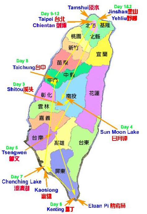 Taiwan Search 37 Best Images About Geography On Montessori Activities And Learning