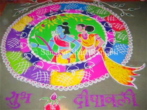 themes rangoli competition rangoli designs with themes sanskar bharti rangoli